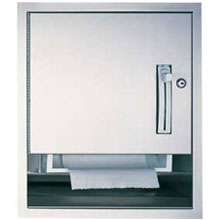 ASI - Roll Towel Dispenser , Traditional Collection - 10-04523 DS-ASI105