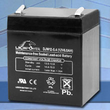 Securitron - Battery - 12VDC - 5AMP - B-12-5 DS-SE26